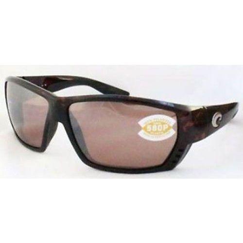 Okulary słoneczne tuna alley polarized ta 10 oscglp marki Costa del mar