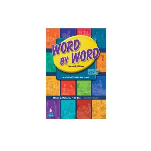 Word by Word Picture Dictionary English/Arabic Edition
