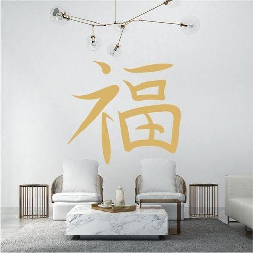Wally - piękno dekoracji Naklejka na ścianę japoński symbol szczęście 2181