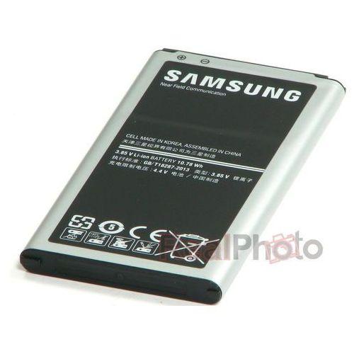 Nowa bateria galaxy s5 s5 neo bg900bbe oryginalna - nowy marki Samsung