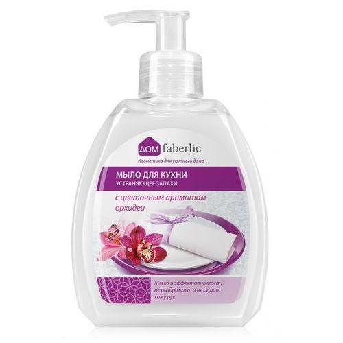 Faberlic - Mydło kuchenne neutralizujące zapachy o kwiatowym aromacie orchidei art. 11210
