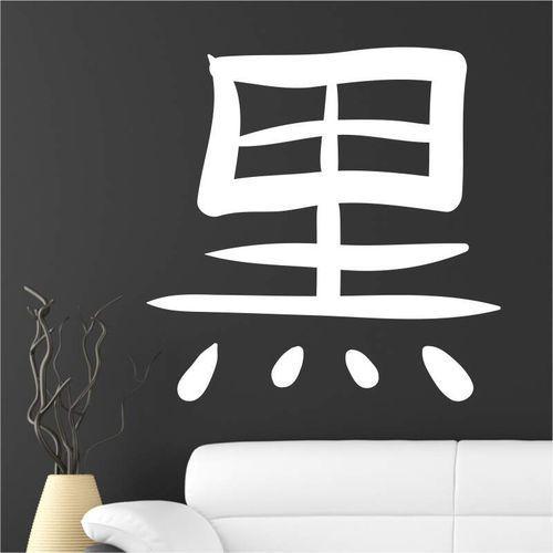 Szablon do malowania japoński symbol czarny 2170 marki Wally - piękno dekoracji