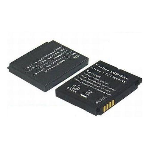 Bateria za lgip-470a lg shine ke970 ku970 1800mah marki Powersmart