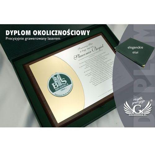 Grawernia.pl - grawerowanie i wycinanie laserem Dyplom z okazji nadania sztandaru - grawerowany laserem w etui - poziomy - sl042
