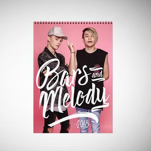 Kalendarz Bars & Melody 2018 z AUTOGRAFEM