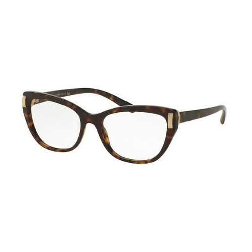 Bvlgari Okulary korekcyjne  bv4122 504