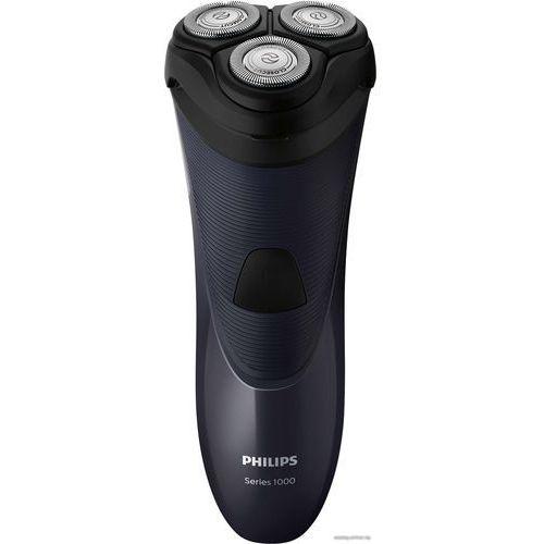 Philips S 1100
