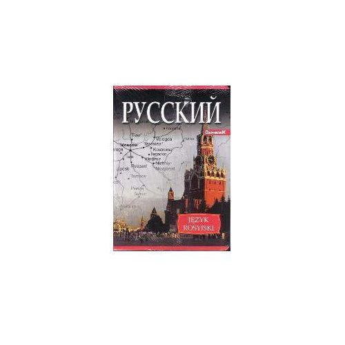 Zeszyt w kratkę a5. oprawa miękka. kartek 60. sztuk 10. rosyjski marki Dan-mark