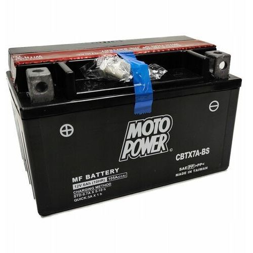 Yuasa Akumulator motocyklowy moto power cbtx7a-bs ytx7a-bs 12v 6ah 105a en l+