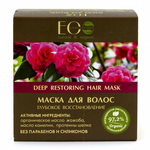 Ec-lab Maska do włosów regenerująca - ecolab