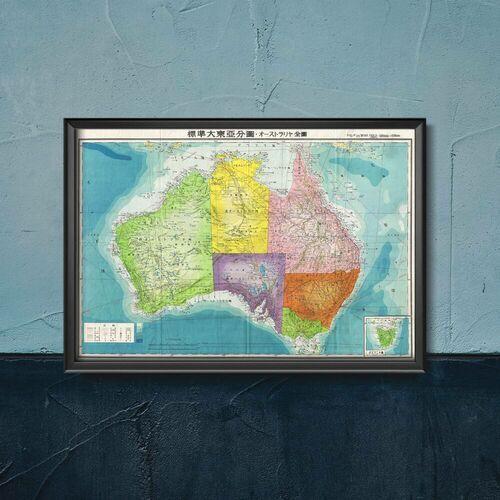 Plakat do pokoju Plakat do pokoju Stara Japońska Mapa Lotnicza Australii