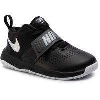 Buty NIKE - Team Hustle D 8 (Td) 881943 001 Black/Metallic Silver/White