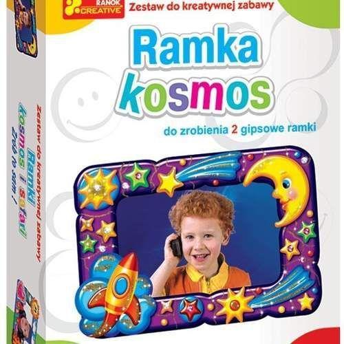 Ramki, kosmos i safari marki Ranok-creative