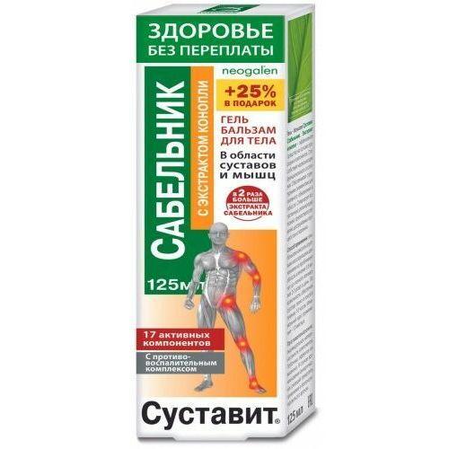 Żel-balsam na stawy i mięśnie sustawit pięciornik z ekstraktem konopi 125ml marki Korolev farm
