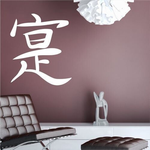 Naklejka na ścianę japoński symbol prawdziwy 2168 marki Wally - piękno dekoracji