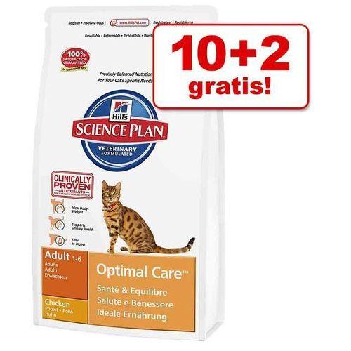 10 + 2 kg gratis! Hill's Feline sucha karma, 12 kg - Mature Adult 7+ Active Longevity, kurczak