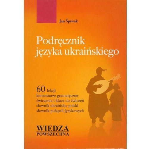 Podręcznik Języka Ukraińskiego, rok wydania (2010)