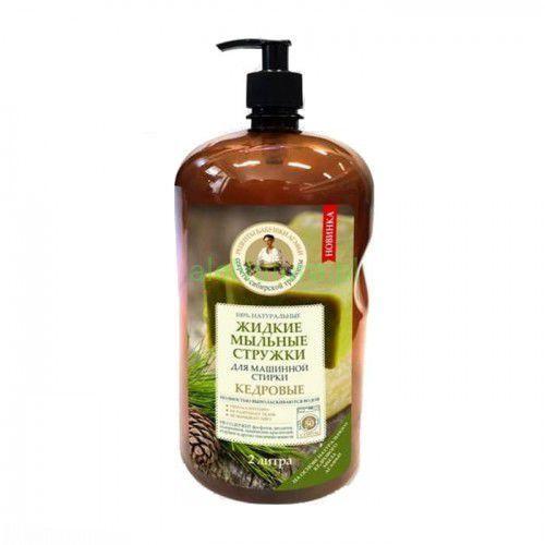 Apteczka agafii Recepty babci agafii - 100% naturalne płynne wiórki mydlane do prania w pralkach automatycznych - cedrowe