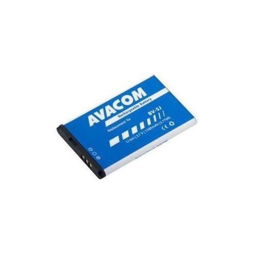 Avacom Bateria do notebooków  pro microsoft lumia 435, li-ion 3,7v 1560mah (náhrada bv-5j) (gsmi-bv5j-s1560)