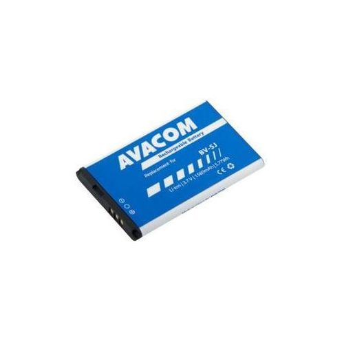 Bateria Avacom pro Microsoft Lumia 435, Li-ion 3,7V 1560mAh ( BV-5J)