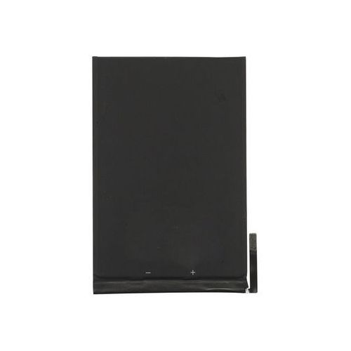 Gsm-parts Bateria akumulator 4440 mah ipad mini (jakość oem)