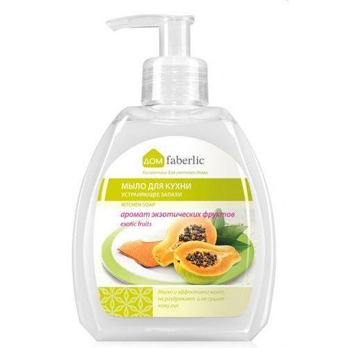 Faberlic - Mydło kuchenne usuwające nieprzyjemne zapachy, wersja egzotyczne owoce art. 11215