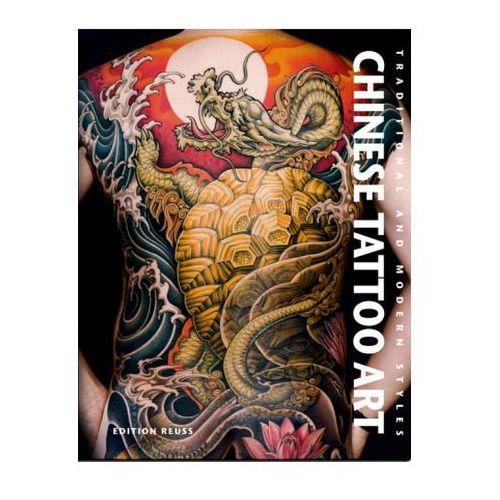 Chinese Tattoo Art (9783943105049)
