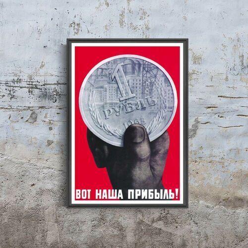 Plakat Plakat Rubel Radziecki Plakat Propagandowy