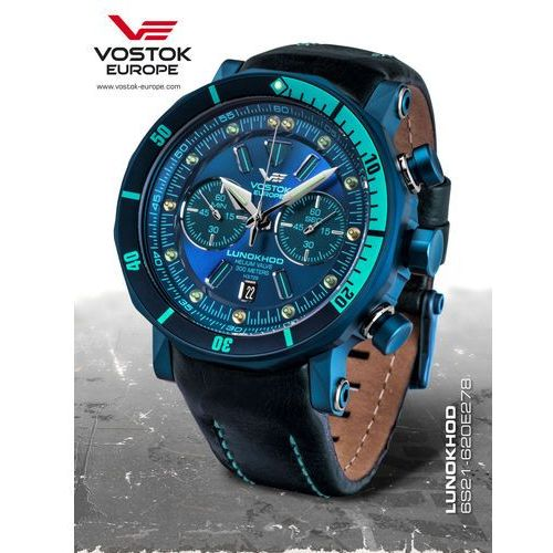 Vostok 6S21-620E278. Najniższe ceny, najlepsze promocje w sklepach, opinie.