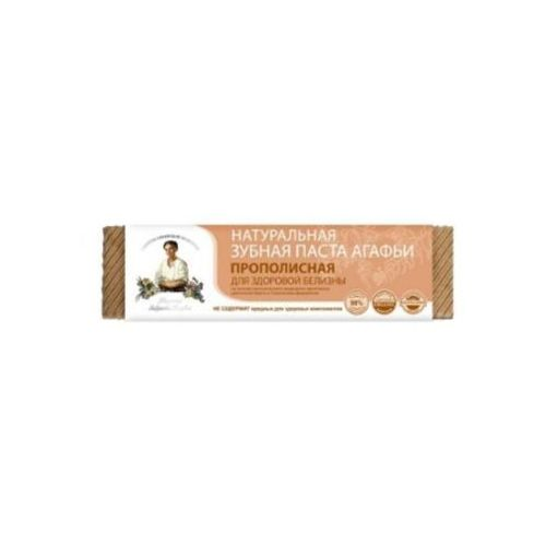 Naturalna, wybielająca pasta do zębów 75 ml od producenta Agafi (kosmetyki)