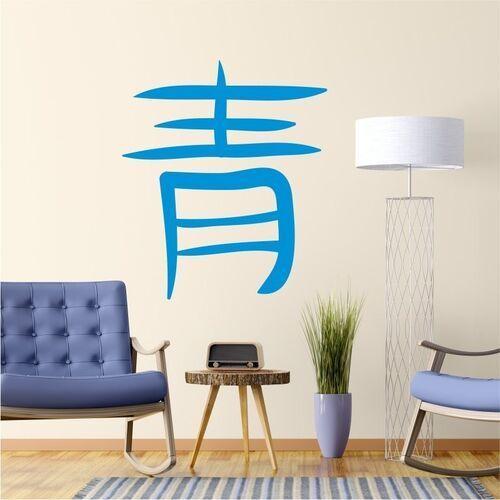 Naklejka na ścianę japoński symbol niebieski 2174