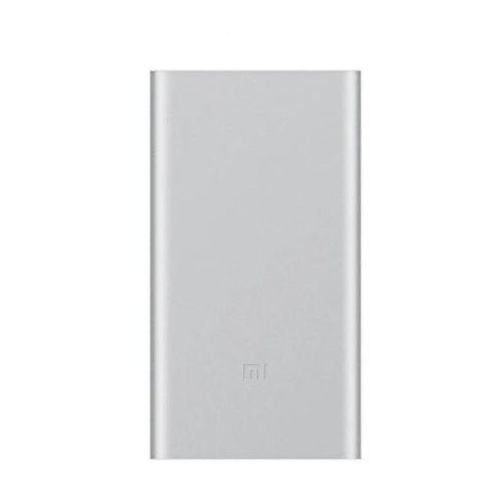 PowerBank XIAOMI Mi II 10000mAh Srebrny (0190997000142)