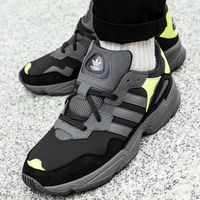 adidas Originals Yung-96 (F97180)