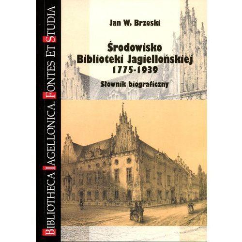 Środowisko Biblioteki Jagiellońskiej 1775-1939 Słownik biograficzny, Księgarnia Akademicka