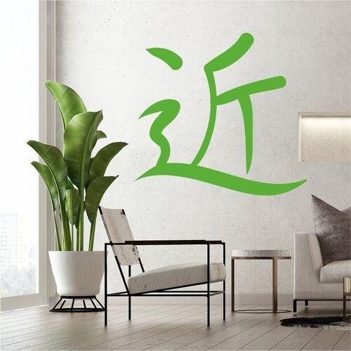 Naklejka na ścianę japoński symbol blisko, niedaleko 2165 marki Wally - piękno dekoracji
