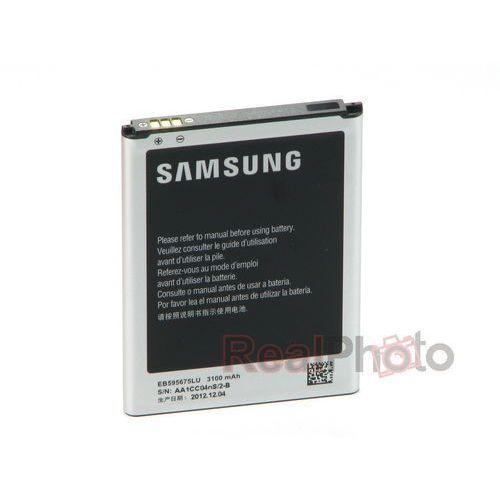 Samsung Bateria galaxy note ii 2 n7100 n7105 eb595675lu - nowy