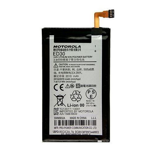 Motorola  moto g xt1031 / ed30 2010mah 7.6wh li-polymer 3.8v (oryginalny)
