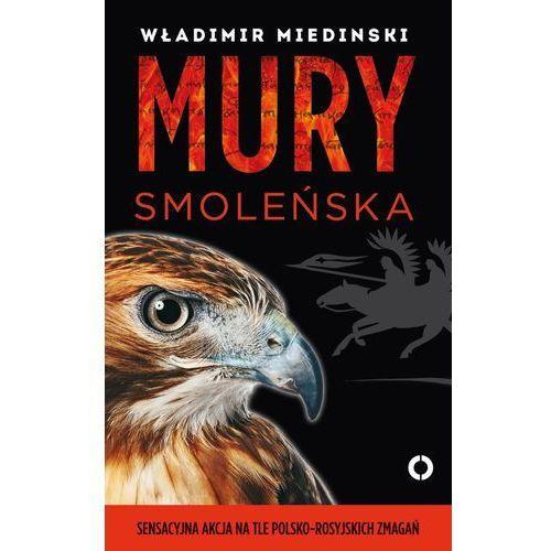 Mury Smoleńska (2013)