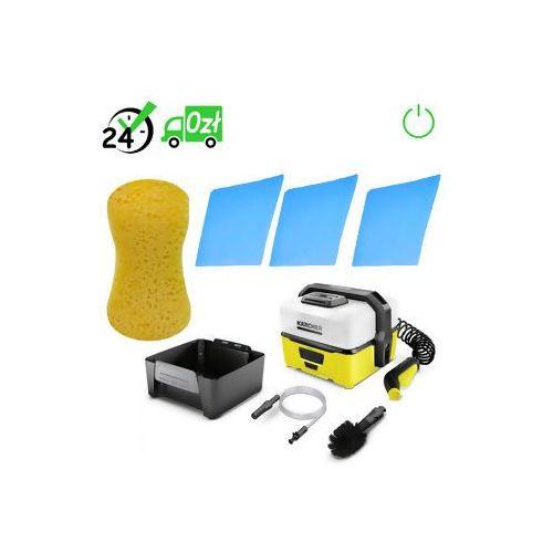 Karcher Outdoor Cleaner OC 3 Adventure. Najniższe ceny, najlepsze promocje w sklepach, opinie.
