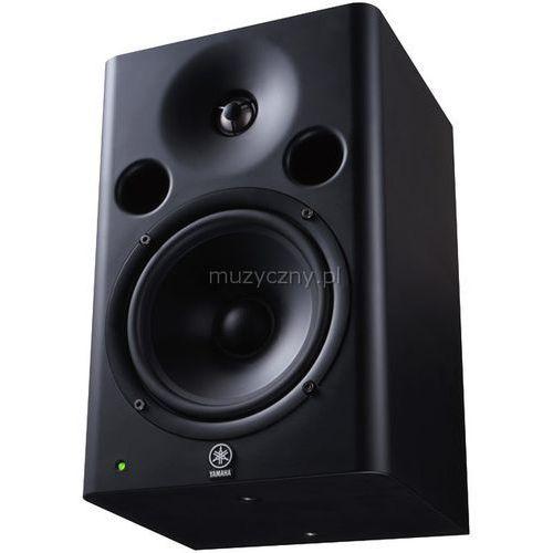 Yamaha  msp 7 studio monitor aktywny