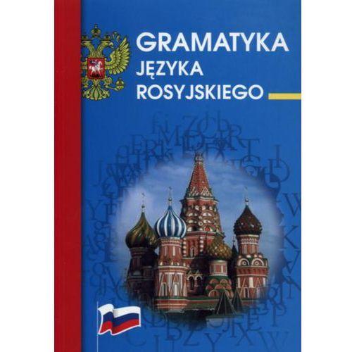 Gramatyka języka rosyjskiego (9788375271461)