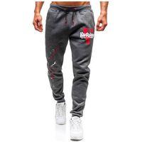 J.style Spodnie męskie dresowe joggery grafitowe denley am037