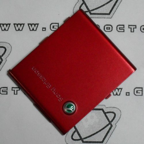 Sony ericsson Obudowa w910i tylna / pokrywa baterii czerwona
