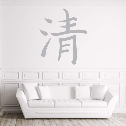 Szablon na ścianę symbol japoński przejrzystość 2182 marki Wally - piękno dekoracji