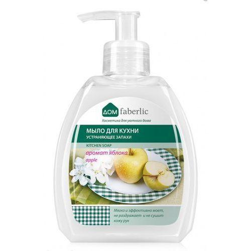 Faberlic - Mydło kuchenne neutralizujące zapachy o owocowym aromacie art. 11206, 01340