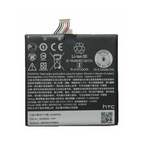 Htc Bateria one a9s 2300mah b2pwd100 oryginalna (5712579628909)