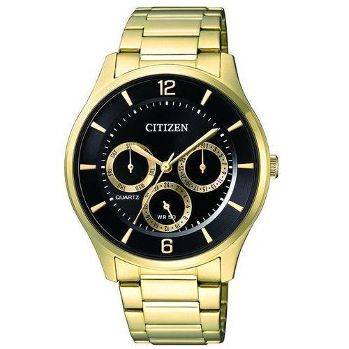 Citizen AG8353-81E