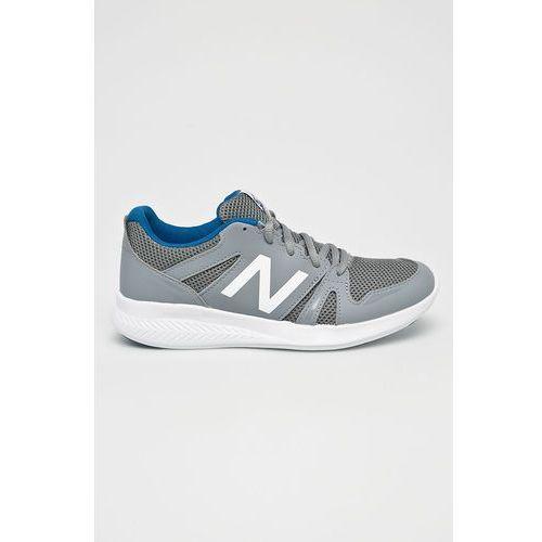 - buty dziecięce kj570gry marki New balance