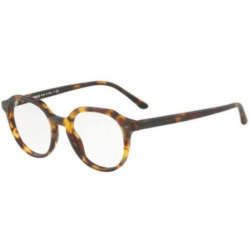 Okulary korekcyjne ar7132 5492 marki Giorgio armani