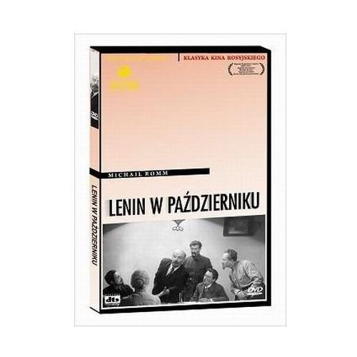 Lenin w październiku (kolekcja Sputnik) (5908312740292)